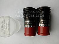 Сопло пескоструйное Вентури STC-6.5 мм Contracor