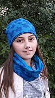 Стильный комплект из шапочки и хомута для девочки