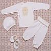 Одежда для крестин, для мальчика 1-3мес Хлопок-интерлок. 1848инм.,в наличии _62_68рост