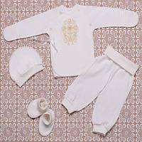 .Одежда для крестин, для мальчика 1848беж.Хлопок-интерлок,в наличии _62_68рост