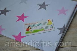 Ткань. Хлопок  розовые и серые звезды. Отрез 50х40см