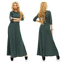 """Французский трикотаж принт """"клетка"""". Платья. Купить платье. Магазин одежда. Платье фото.Одежда  каталог."""