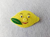 Фрукты из фетра Лимон для рукоделия и творчества