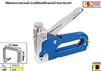 Intertool RT-0101 Механический скобозабивной пистолет 11.3 х 0,70 х 4-14 мм (синий)