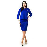 Стильный женский молодежный костюм синий