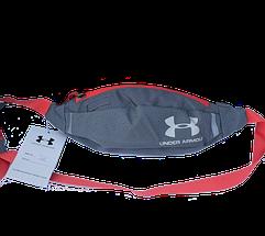 Поясна сумка Under Armour (сіра) сумка на пояс