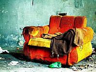 Вывезем старую мебель в Киеве (044)232-28-07