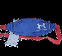 Поясная сумка Under Armour (синяя) сумка на пояс