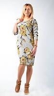 Качественное женское платье увеличенных размеров
