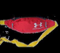 Поясная сумка Under Armour (красная) сумка на пояс