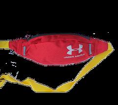Поясна сумка Under Armour (червона) сумка на пояс