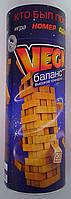 Игра настольная Для всей семьи Vega Баланс В тубе Danko-Toys Украина