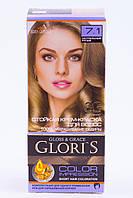 Крем - краска для волос GLORIS MINI 7.1 Натурально - русый