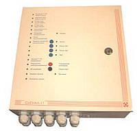 Пульт контроля работы отопительной установки «Сигнал-11» модификацияДН
