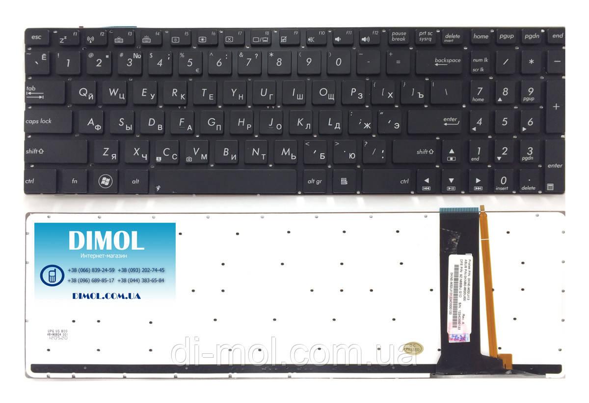 Оригинальная клавиатура для ноутбука Asus N56 series, rus, black, подсветка