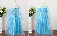 Платье Ельзы