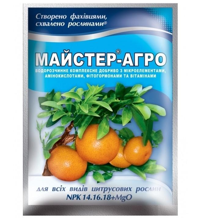 Комплексное минеральное удобрение Мастер-Агро, 25 г — для цитрусовых (NPK 14.16.18)