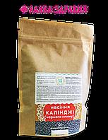 Семена чёрного тмина (калинджи), Эколия, 100 г
