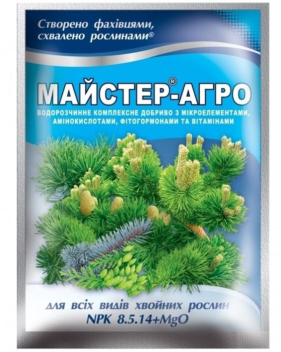 Комплексное минеральное удобрение Мастер-Агро 25г - для хвои / NPK  8.5.14