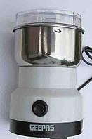 Кофемолка Geepas Gcg 1228 для зерен кофе, бобовых, специй, 100Вт, стальная емкость 350мл, работа от сети