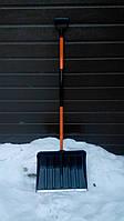 Лопата снеговая с обрезиненной эргономичной ручкой