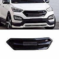 Hyundai Santa Fe 2013-15 решетка радиатора черная Новая Made in Korea