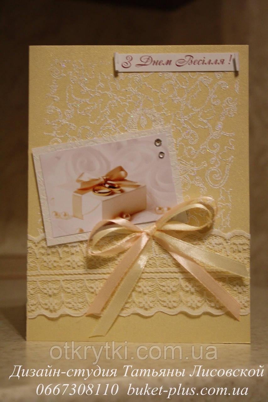 Открытки ручной работы с днем свадьбы 61