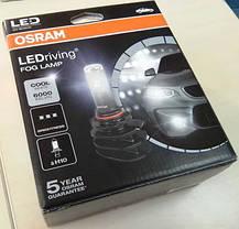 Установочный набор OSRAM LED в основные фонари LEDRIVING® FOG LAMP, H11, H8, H16, 66220CW, 1460 Люмен/Комплект, фото 3