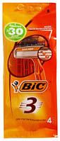 Одноразовый станок для бритья Bic 3 Sensitive 4шт.