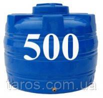 Емкость вертикальная круглая 500 литров(с двойной стенкой)
