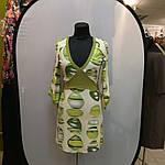 Сукня зелене ошатне кимано трикотаж 429131, фото 2