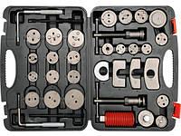 """YATO Сепаратори гальмівних циліндрів ручні Ø= 3/8"""", наб. 35 елем."""