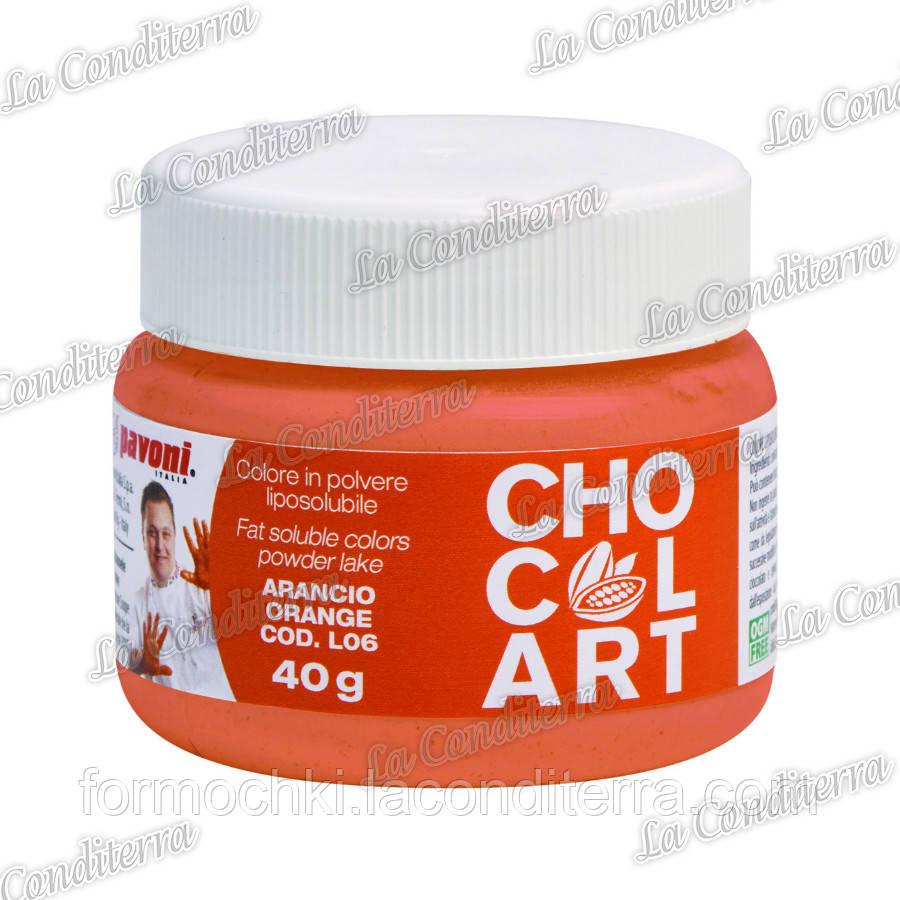 Барвник харчової жиророзчинний L06 (помаранчевий)
