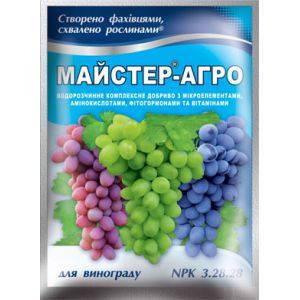 Комплексное минеральное удобрение Мастер-Агро 25г - для винограда / NPK 20.13.13+MgO, фото 2