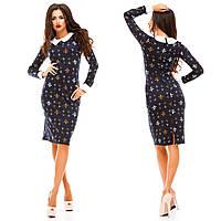 Платье французский трикотаж, мемори . Платья. Купить платье. Магазин одежда. Платье фото.Одежда  каталог.