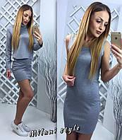 Платье мини-майка+свитер длинные рукава, под горло, серый