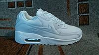 Женские +подростковые повседневные кроссовки Найки аирмакс 90 полностью белые