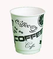 Бумажный стакан для кофе 175 мл 50 шт в ассортименте
