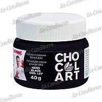 Пищевой жирорастворимый краситель L07 (черный)