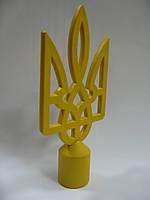 Наконечник тризуб желтый литой (из ударопрочной пластмассы УПМ-500)