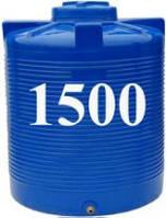 Емкость вертикальная круглая 1500 литров(с двойной стенкой)