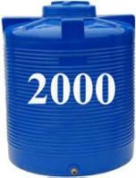 Емкость вертикальная круглая 2000 литров(с двойной стенкой)