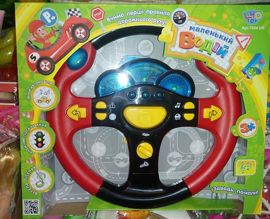 Музыкальный руль, фото 2