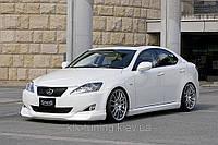 Тюнинг Lexus IS комплект обвеса Ings+1