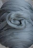Шерсть меринос для вязания пледов, прядения, валяния №40 (жемчуг)