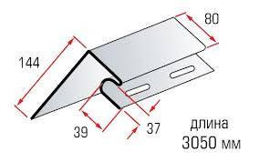 "Планка околооконная ТМ ""FLEX"" 3,05 м, фото 2"