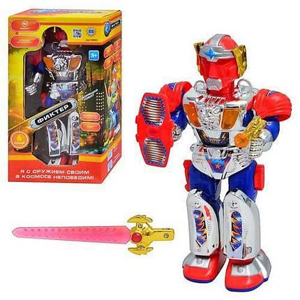 Робот 99001, высота 31 см, звук английский, свет, ходит, поворот корпуса, стреляет, на батарейках, в коробке, фото 2
