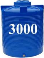 Емкость вертикальная круглая 3000 литров(с двойной стенкой)