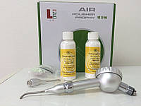 Содоструйка стоматологическая Air polisher prophy  (Сода 2 шт х 130 г в комплекте + запасной носик )
