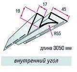 """Угол внутренний ТМ """"FLEX"""" 3,05 м"""